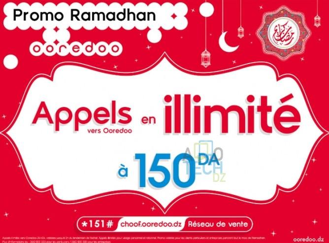 ooredoo ramadan