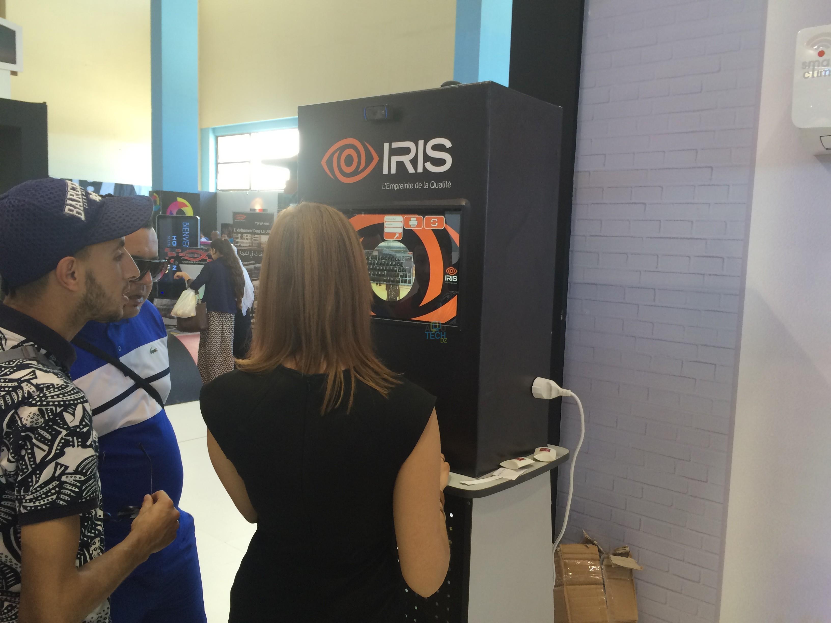 iris concours