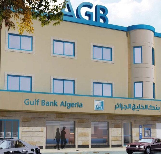 agb algerie