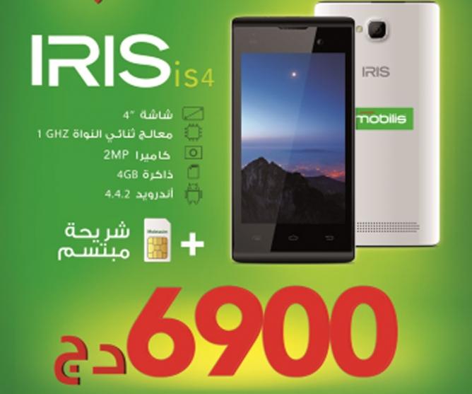 iris is4