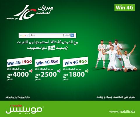 mobiles win 4g