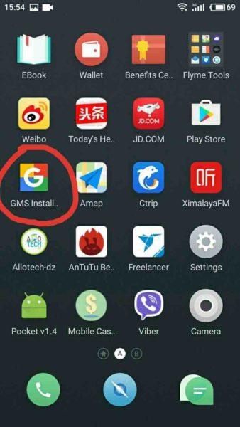 meizu google service