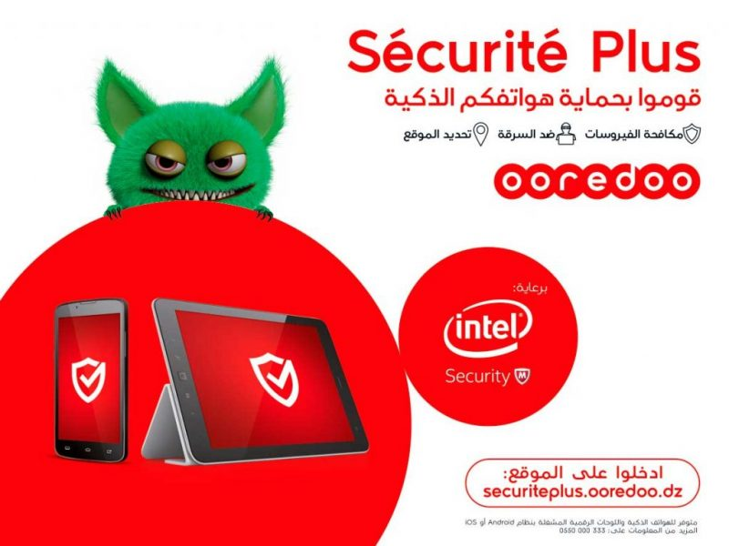 ooredoo securite plus