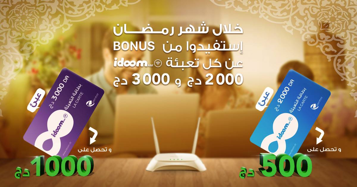 algerie telecom carte idoom
