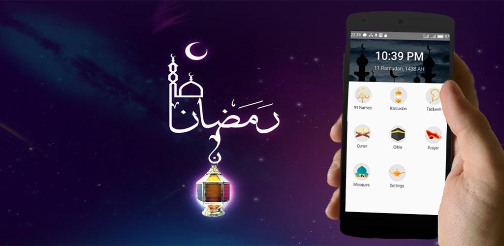 el muslim ramadan 2017