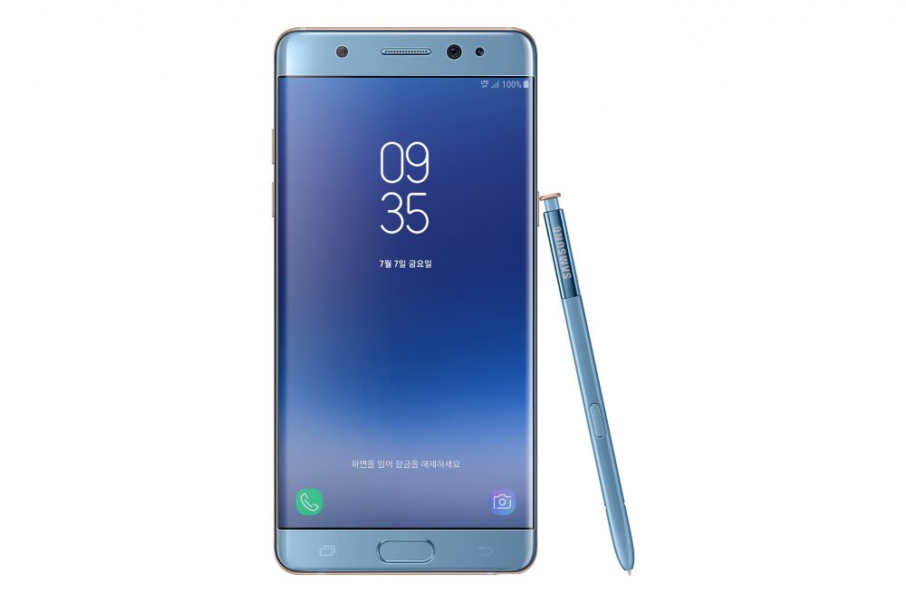 galaxy-note-FE-officiel