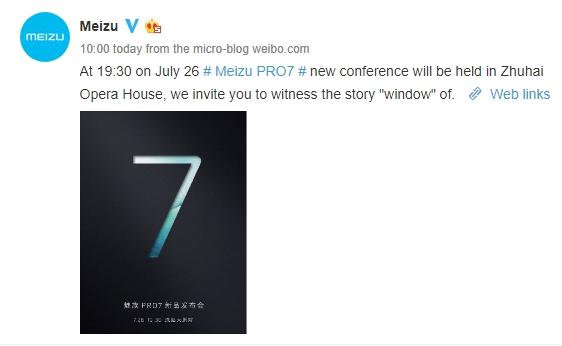 Meizu-invitation-weibo