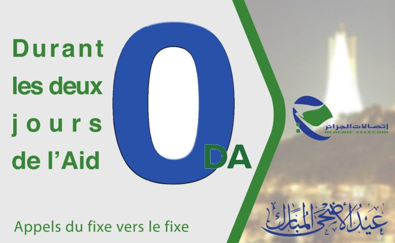 algerie telecom fixe 0da