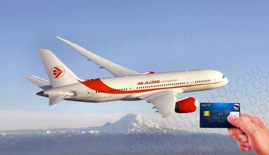 air algerie carte edahabia