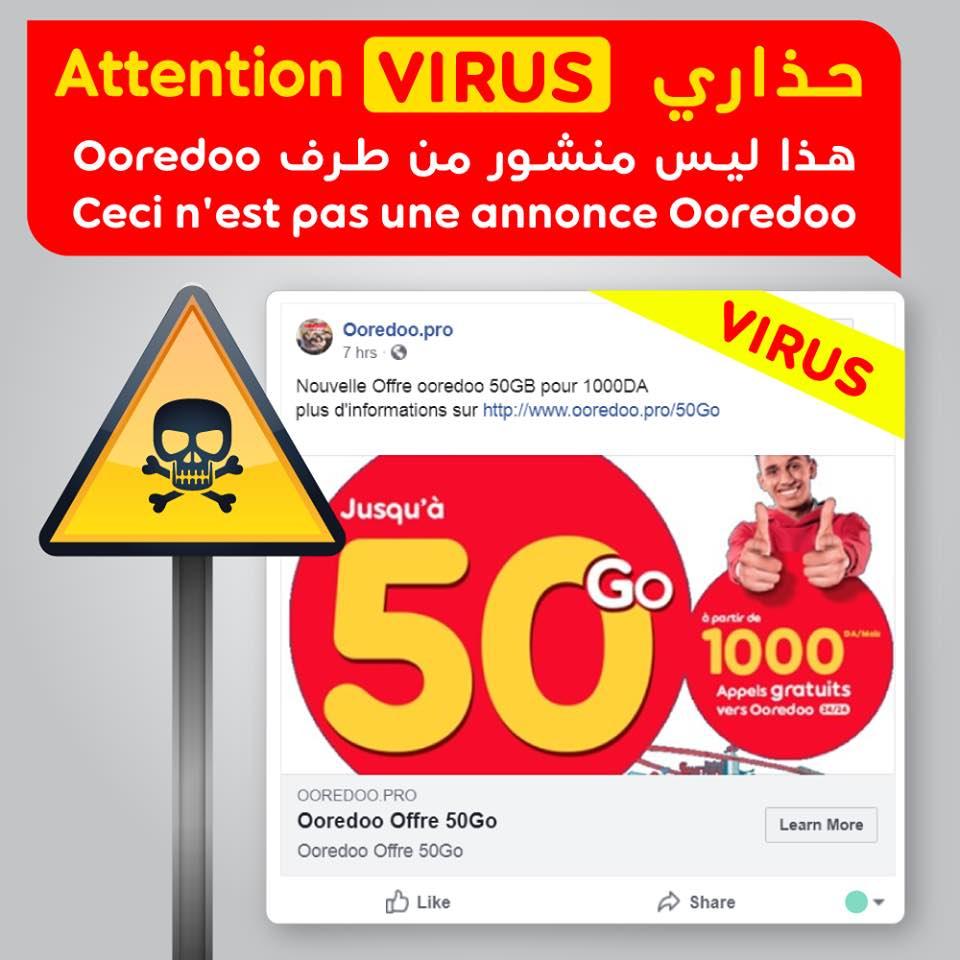 ooredoo virus sur facebook