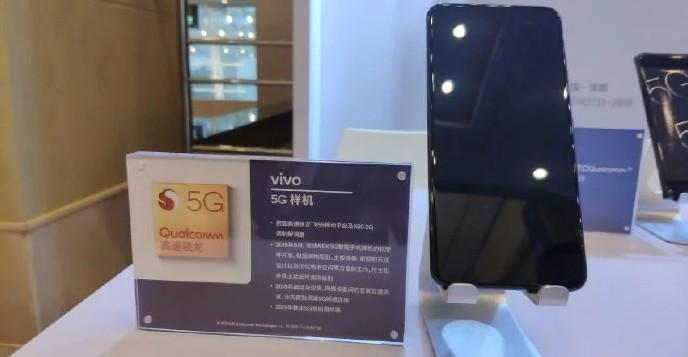 Vivo NEX 5G