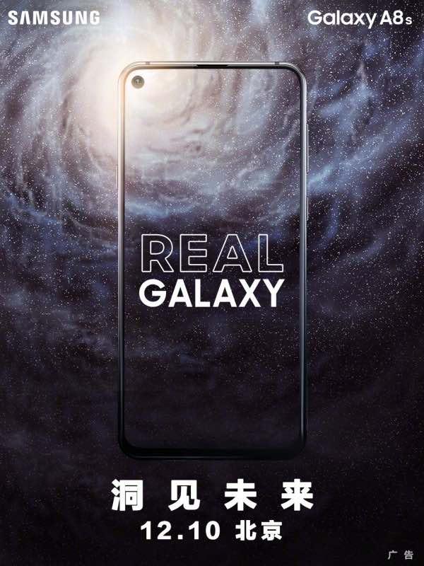 galaxy a8s teaser
