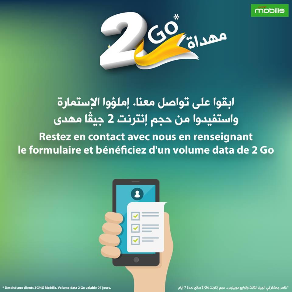 mobilis 2go internet