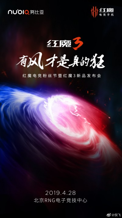 nubia red magic 3 teaser