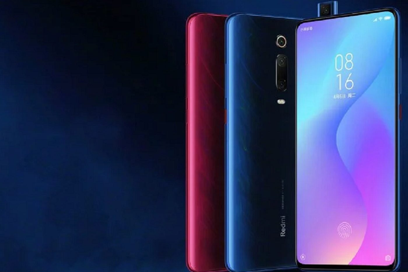 redmi k20 1 million vendu