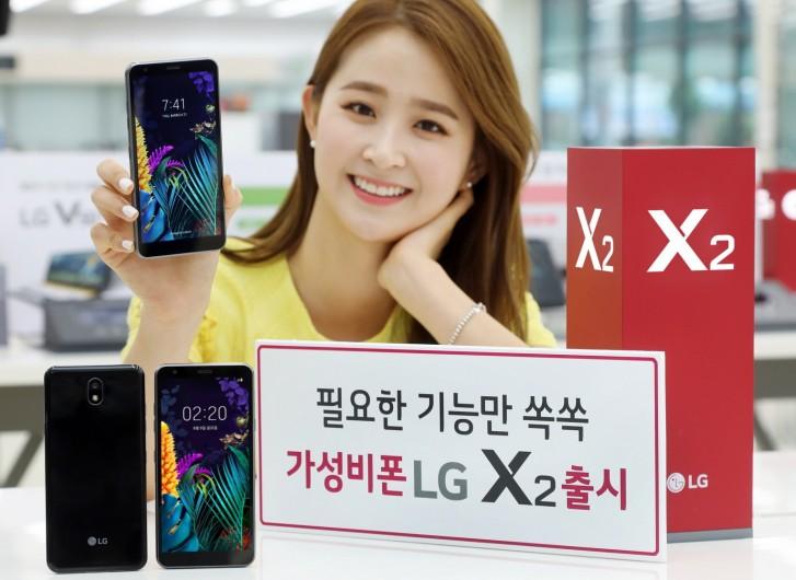 LG lance X2 (2019) en Corée du Sud, qui s'appellera K30 (2019) dans le monde entier