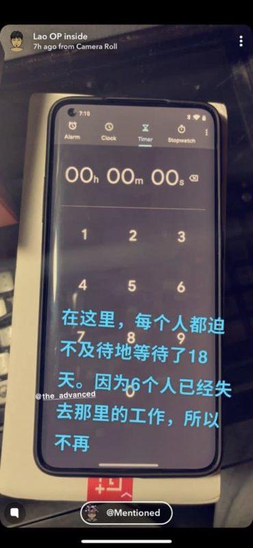 OnePlus-8-Pro-fuite
