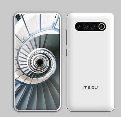 meizu-17-pro