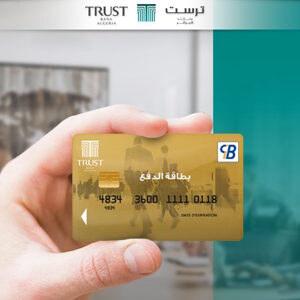 Carte VISA Platinum