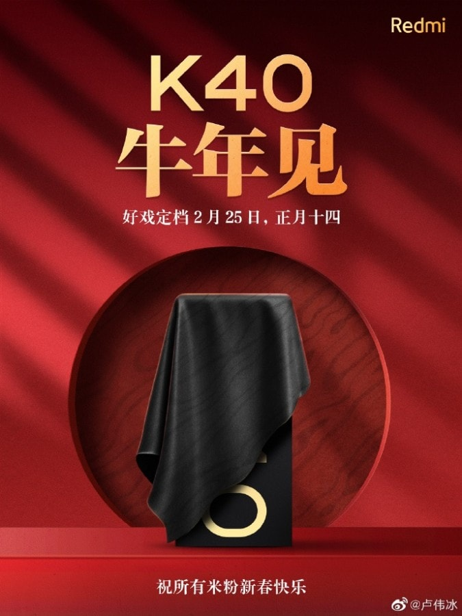 Redmi K40 prix