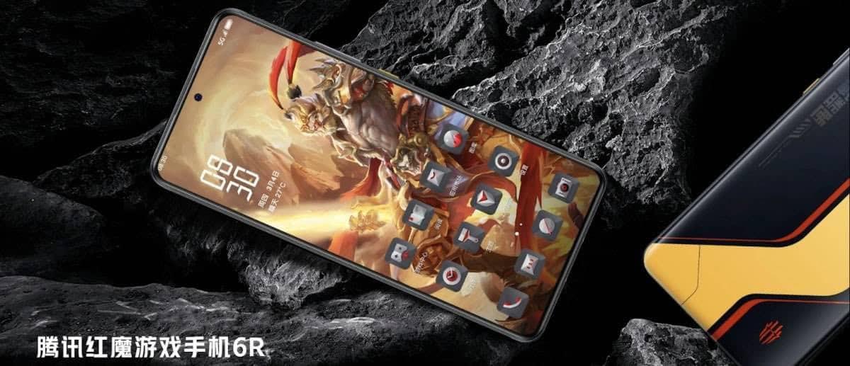 Nubia présente le Red Magic 6R avec Snapdragon 888 et quatre caméras